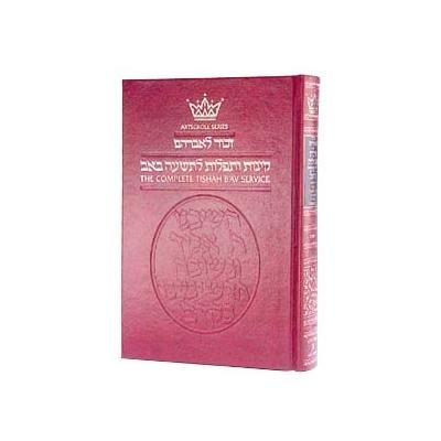 http://www.librairiedutemple.fr/102-thickbox_default/kinnot-ashkenaz-artscroll-relie.jpg