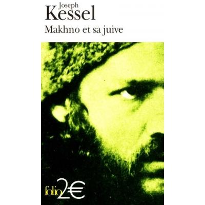 http://www.librairiedutemple.fr/1030-thickbox_default/makhno-et-sa-juive.jpg