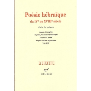 POESIE HEBRAIQUE DU IVE  AU XVIIIE  SIECLE