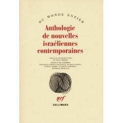 ANTHOLOGIE DE NOUVELLES ISRAELIENNES
