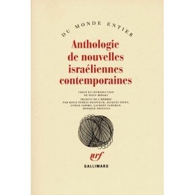 http://www.librairiedutemple.fr/1140-thickbox_default/anthologie-de-nouvelles-israeliennes.jpg