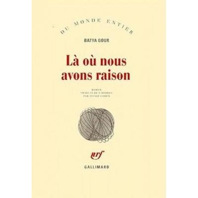 http://www.librairiedutemple.fr/1159-thickbox_default/la-ou-nous-avons-raison.jpg