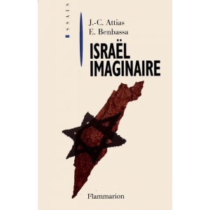 ISRAEL IMAGINAIRE