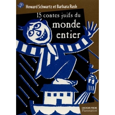http://www.librairiedutemple.fr/1280-thickbox_default/quinze-contes-juifs-du-monde-entier.jpg