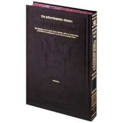 ARTSCROLL  N°49 SANHEDRIN VOL 3 (ANGLAIS) GRAND FORMAT