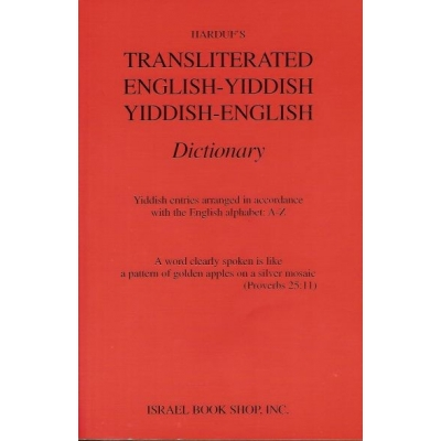 http://www.librairiedutemple.fr/147-thickbox_default/transliterated-yiddish-english--english-yiddish-dictionnary.jpg