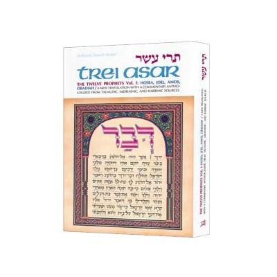http://www.librairiedutemple.fr/152-thickbox_default/artscroll--trei-assar-vol-1.jpg