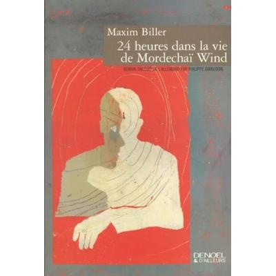 http://www.librairiedutemple.fr/1594-thickbox_default/24-heures-dans-la-vie-de-mordechai-wind.jpg