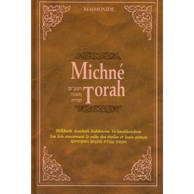 http://www.librairiedutemple.fr/164-thickbox_default/michne-torah--hilkhoth-avodath-kokhavim-vehoukotehem-edition-bilingue.jpg