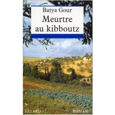 http://www.librairiedutemple.fr/1678-thickbox_default/meurtre-au-kibboutz.jpg