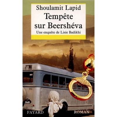 http://www.librairiedutemple.fr/1697-thickbox_default/tempete-sur-beersheva.jpg