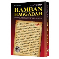 RAMBAN HAGGADAH