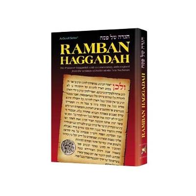 http://www.librairiedutemple.fr/172-thickbox_default/ramban-haggadah.jpg