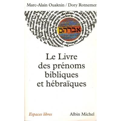 http://www.librairiedutemple.fr/1950-thickbox_default/le-livre-des-prenoms-bibliques-et-hebraiques.jpg