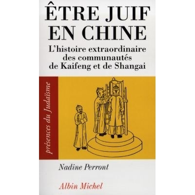 http://www.librairiedutemple.fr/1955-thickbox_default/etre-juif-en-chine-histoire.jpg
