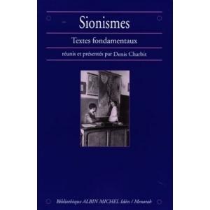 SIONISMES - TEXTES FONDAMENTAUX