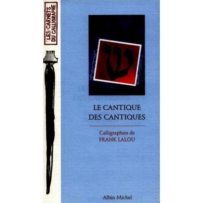 http://www.librairiedutemple.fr/1979-thickbox_default/le-cantique-des-cantiques.jpg