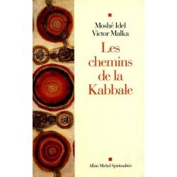 LES CHEMINS DE LA KABBALE