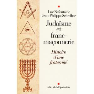 JUDAISME ET FRANC-MACONNERIE