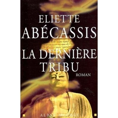 http://www.librairiedutemple.fr/2040-thickbox_default/la-derniere-tribu.jpg