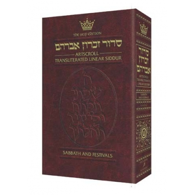http://www.librairiedutemple.fr/225-thickbox_default/sidour-weekday-transliterated-artscroll.jpg