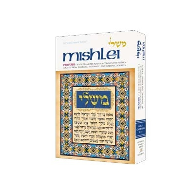 http://www.librairiedutemple.fr/228-thickbox_default/artscroll-michley-vol1-anglais.jpg