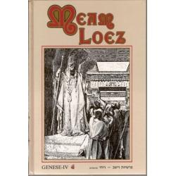 MEAM LOEZ N° 4 - GENESE IV (VAYECHEV A VAYEH'I)