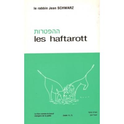 http://www.librairiedutemple.fr/240-thickbox_default/les-haftarott.jpg