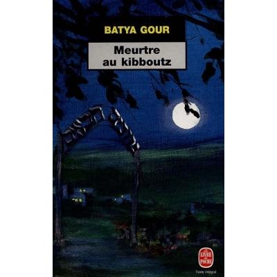 http://www.librairiedutemple.fr/2412-thickbox_default/meurtre-au-kibboutz.jpg