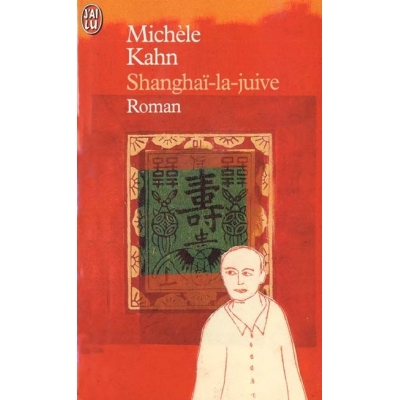 http://www.librairiedutemple.fr/2741-thickbox_default/shanghai-la-juive.jpg