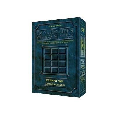 http://www.librairiedutemple.fr/290-thickbox_default/artscroll-3-vaykra-avec-baal-hatourim-anglais.jpg