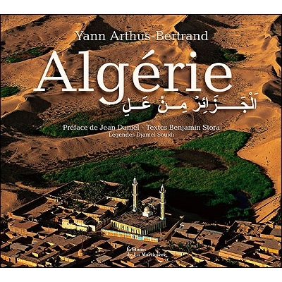 http://www.librairiedutemple.fr/3147-thickbox_default/algerie.jpg