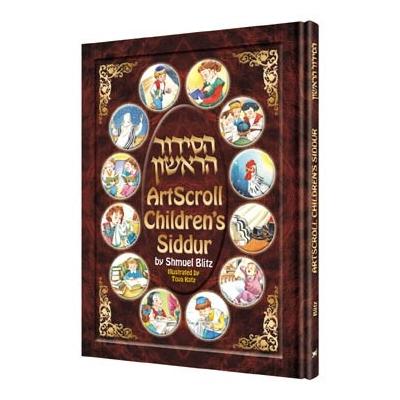 http://www.librairiedutemple.fr/318-thickbox_default/children-s-siddur-sidour-pour-enfants-artscroll.jpg