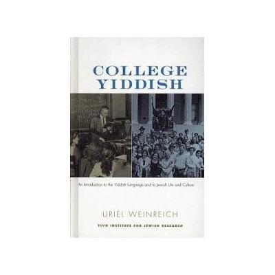 http://www.librairiedutemple.fr/359-thickbox_default/college-yiddish.jpg