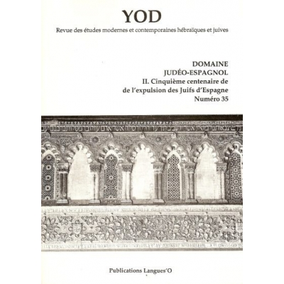 http://www.librairiedutemple.fr/363-thickbox_default/yod-no-35---domaine-judeo-espagnol-ii.jpg