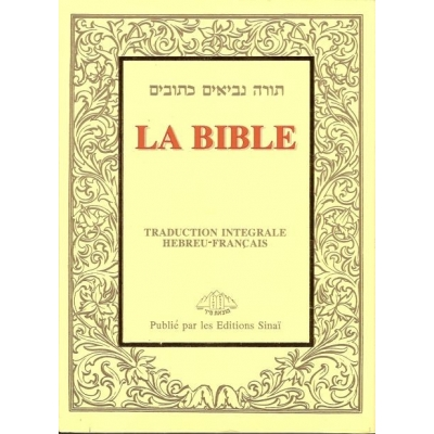 http://www.librairiedutemple.fr/372-thickbox_default/la-bible-sinai-petit-format-brochee.jpg