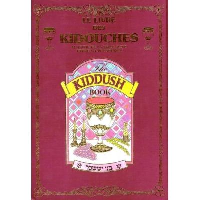 http://www.librairiedutemple.fr/381-thickbox_default/le-livre-des-kidouches-phonetique.jpg
