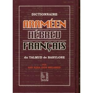 DICTIONNAIRE ARAMEEN-HEBREU-FRANCAIS