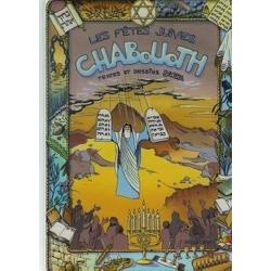 BD CHAVOUOTH