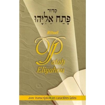 http://www.librairiedutemple.fr/4073-thickbox_default/patah-eliyahou-phonetique.jpg