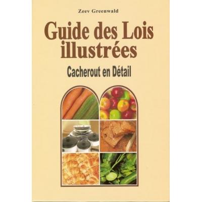 http://www.librairiedutemple.fr/408-thickbox_default/guide-des-lois-illustrees--cacherout-en-detail.jpg