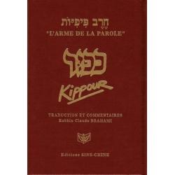 L'ARME DE LA PAROLE : KIPPOUR / HEBREU-FRANCAIS