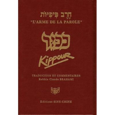 http://www.librairiedutemple.fr/411-thickbox_default/l-arme-de-la-parole--kippour--hebreu-francais.jpg