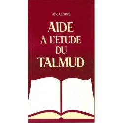 AIDE A L'ETUDE DU TALMUD