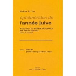 EPHEMERIDES DE L'ANNEE JUIVE T.3 : NISSAN