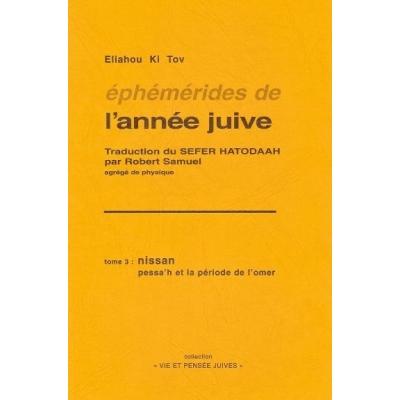 http://www.librairiedutemple.fr/4672-thickbox_default/ephemerides-de-l-annee-juive-t3--nissan.jpg