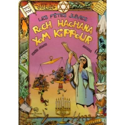 http://www.librairiedutemple.fr/4795-thickbox_default/roch-hachana-yom-kippour.jpg