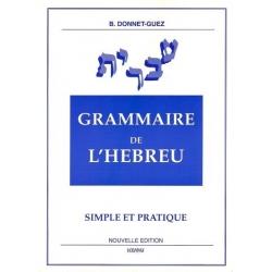 GRAMMAIRE DE L'HEBREU