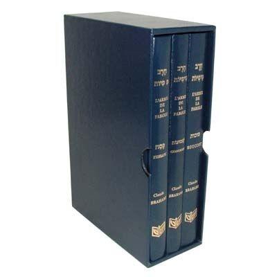 http://www.librairiedutemple.fr/5107-thickbox_default/coffret-l-arme-de-la-parole-pessahchavouotsouccoth.jpg
