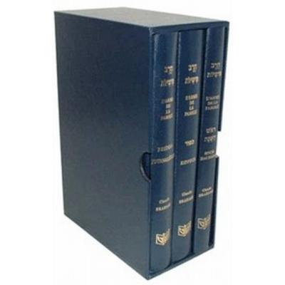 http://www.librairiedutemple.fr/5125-thickbox_default/coffret-l-arme-de-la-parole--roch-hachana--yom-kippour--prieres-journalieres.jpg